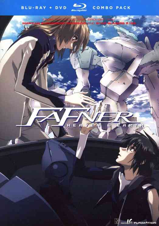 FAFNER:HEAVEN AND EARTH BY FAFNER (Blu-Ray)